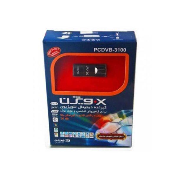 گیرنده دیجیتال USB ایکس ویژن مدل PCDVB-3100